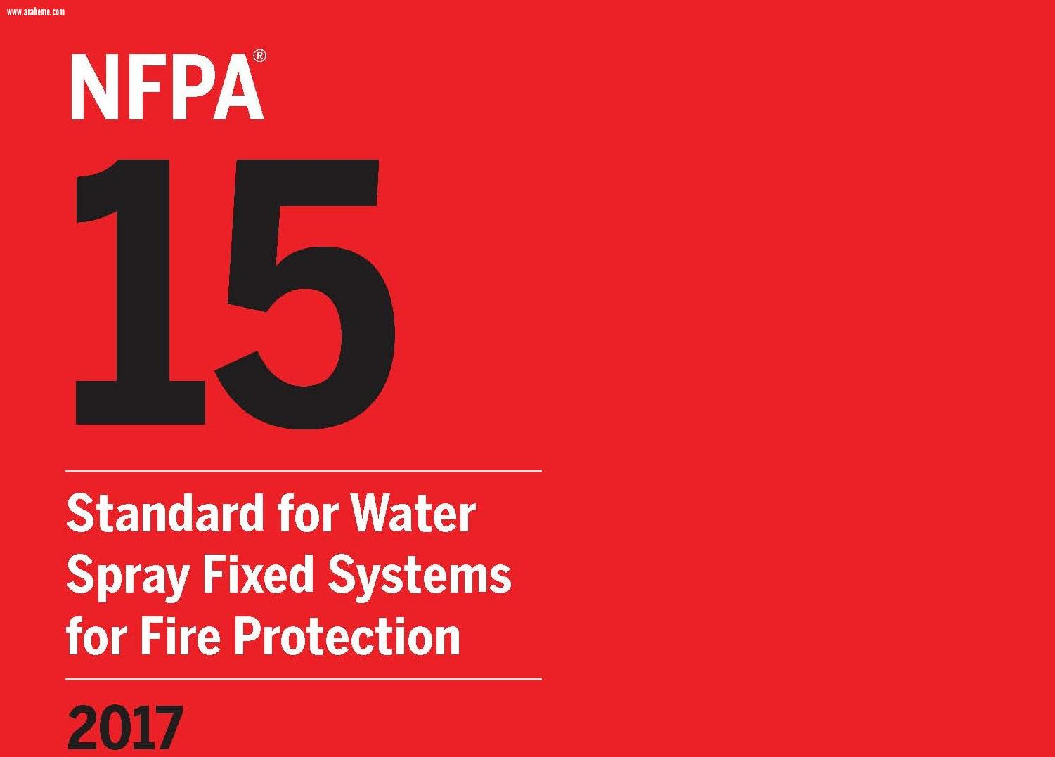 NFPA 15 Standard for Water Spray Fixed Systems for Fire Protection